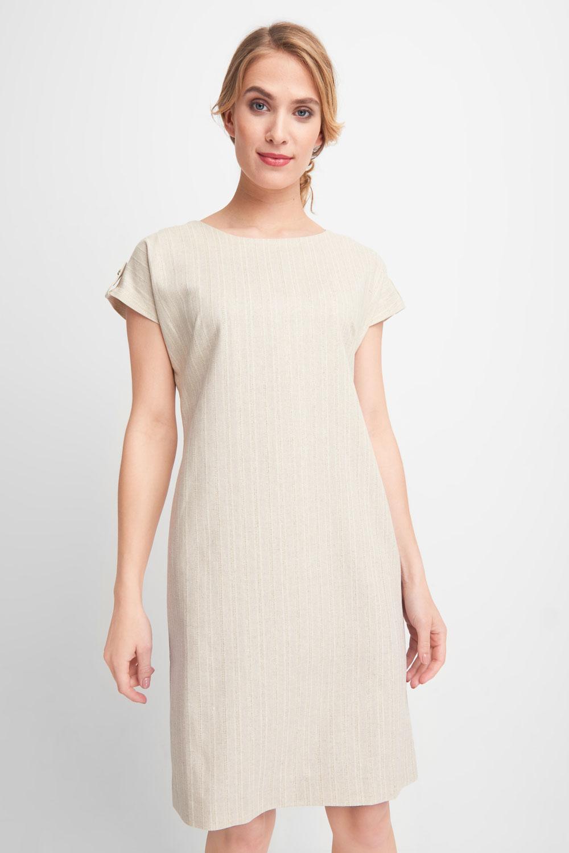 Jasnobe¿owa przewiewna prosta sukienka